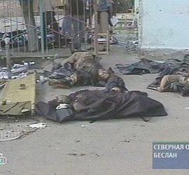 Beslan66.jpg